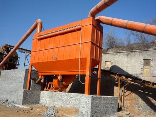 选矿厂除尘器